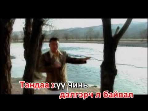 Batsaikhan Eejteigee baih jargaltai karaoke