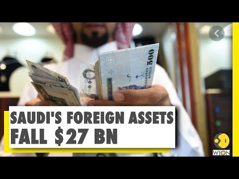 Saudi's reserves fall in fastest in 20 years | Forex reserves at a 9-year low