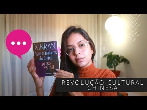 as-boas-mulheres-da-china-(xinran)- -revolução-cultural-chinesa