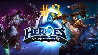 Heroes of the Storm. Let´s Play Cap. 3 RETOMANDO