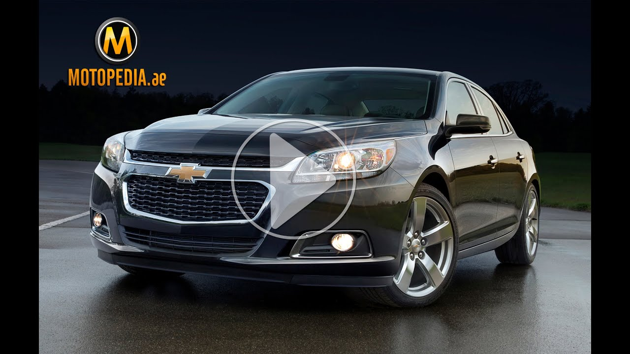 2014 Chevrolet Malibu review - 2014تجربة شيفرولية ماليبو - Dubai UAE Car Review by Motopedia.ae