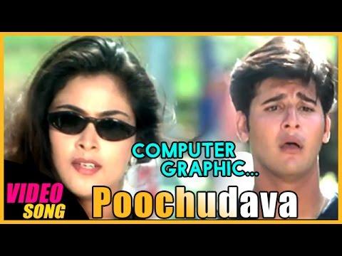 Computer Graphic Video Song   Poochudava Tamil Movie Song   Abbas   Simran   Sirpy   Music Master