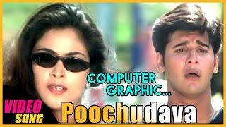 Computer Graphic Video Song | Poochudava Tamil Movie Song | Abbas | Simran | Sirpy | Music Master