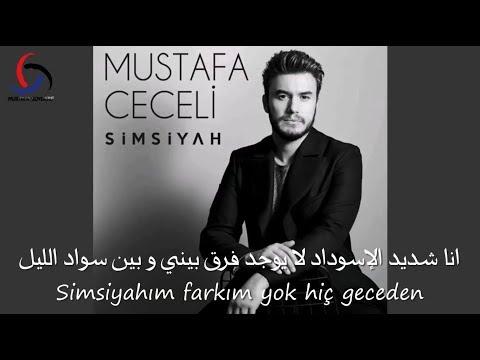 أغنية تركية جديدة لـ مصطفى جيجلي - شديد الإسوداد مترجمة للعربية Mustafa Ceceli  -  Simsiyah