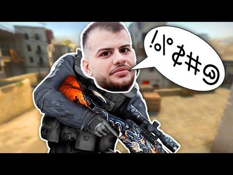 NEVEU = CEL MAI TOXIC JUCATOR DE CS:GO ?!!! (Reactie)