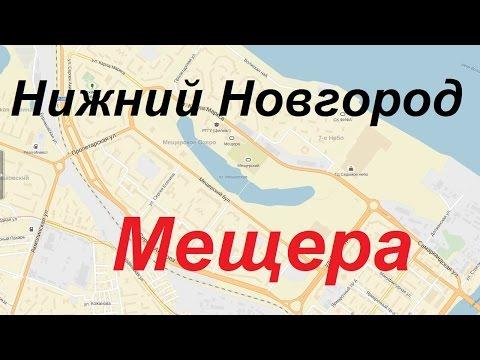 Экзаменационный маршрут Нижний