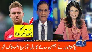 Jason Roy Very Angry On Pakistan    Big Sad News 😪😑