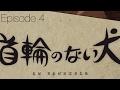 [GRAVITY DAZE 2]#02 ストーリー進めるよーー