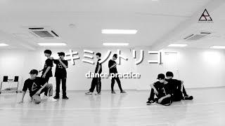 BATTLE BOYS TOKYO - キミノトリコ