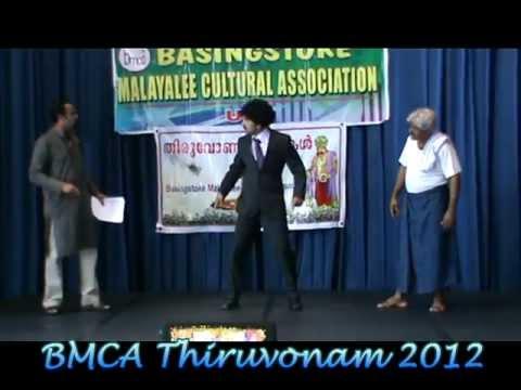 Malayalam Comedy Skit Drama - BMCA Onam 2012 (Shaiju,Shoban,Philipkutty,Johny)