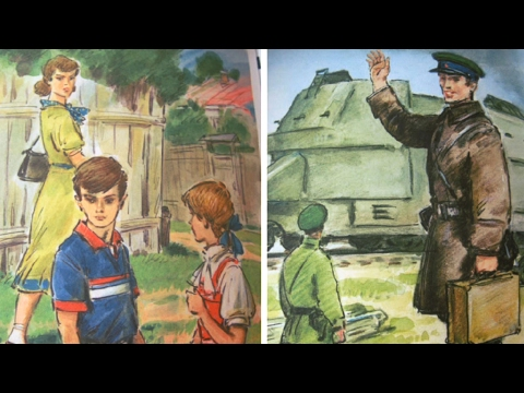 Тимур и его команда, Аркадий Гайдар #3 аудиосказка онлайн с картинками слушать