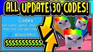 """""""TUTTI I CODICI BUBBLE GUM SIMULATOR 30 CODICI 2019!!"""" Bubble Gum Simulator FANCY AGGIORNAMENTO EGG 30 (Roblox)"""