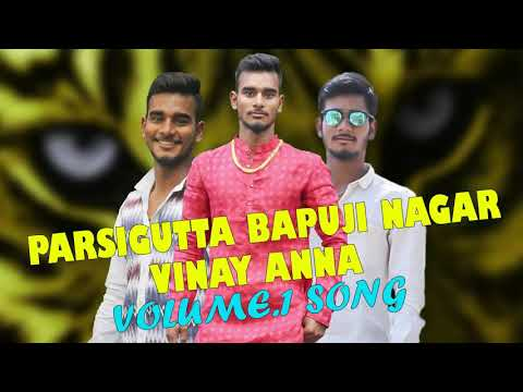 Parsigutta Bapuji Nagar Vinay Anna ‖ Volume.1 Song ‖ Singer A.clement