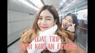 1Day trip & BLOG กับศิษย์เก่านร.SOPA / เข้าห้องอัดเพลงที่เกาหลี !
