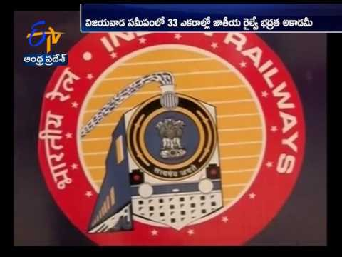 National rail academy for training in rail security Come Up in AP - 동영상