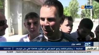 باتنة : مجموعة ارهابية تشن هجوما على مفرزة للجيش بلدية واد الشعبة