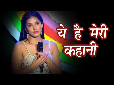 EMOTIONAL Sunny Leone Interview TALKS About Her Biopic Movie