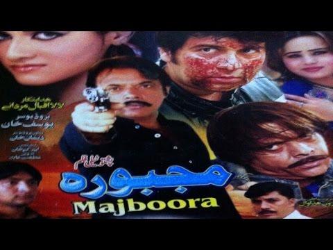Majboora (Pakistani Pushto Movie) - Jahangir Khan, Swati, Sahar Malik - Pushto Telefilm 2013