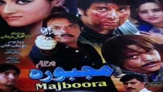 Majboora (Pakistani Pushto Movie) - Jahangir Khan, Swati, Sahar Malik - Pushto Telefilm 2013