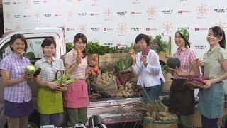 ダイハツ工業は2日、農業をしている女性と協力して全面改良した軽貨物...