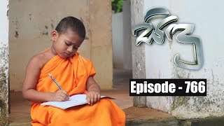 Sidu | Episode 766 15th July 2019 Thumbnail
