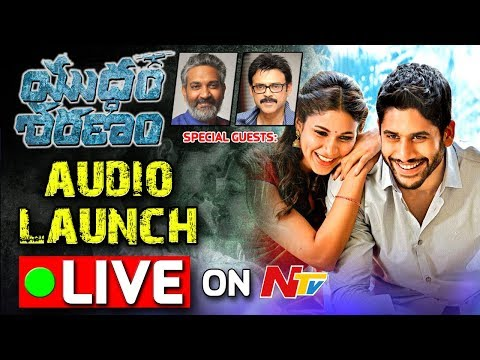 Yuddham Sharanam Movie Audio Launch LIVE || Naga Chaitanya, Lavanya Tripathi, Srikanth || NTV