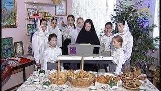 Кулинарное паломничество. От 13 января. С Рождеством Христовым!