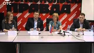 В Новосибирске объявлен очередной набор на обучение по президентской программе