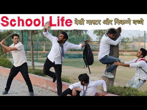 SCHOOL LIFE / Desi मास्टर or निकम्मे बच्चे। feat. Pardeep Khera