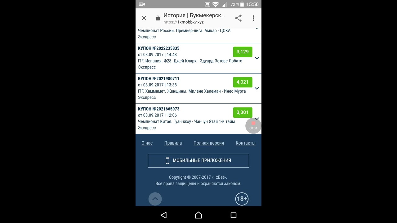 Бонус в пятницу на 1xbet [PUNIQRANDLINE-(au-dating-names.txt) 34