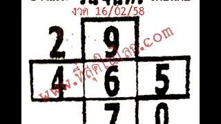 Repeat youtube video หวยเด็ดงวด 16 กุมภาพันธ์ 58 (16/02/58)