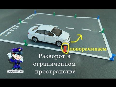 Перевозка детей в легковом авто