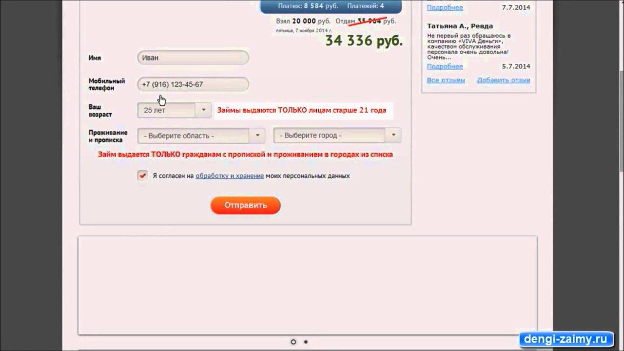 мтс пополнить счет с банковской карты без комиссии онлайн по номеру карты