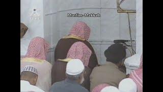 Rare | Madinah Taraweeh - Sheikh Abdullah Juhany - Surah Al Araf (9 Ramadan 1420 / 1999)