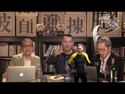 何志平行賄案緝兇 - 21/11/17 「奪命Loudzone」長版本