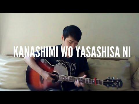 Naruto Opening 3 - KANASHIMI WO YASASHISA NI (Fingerstyle Guitar Cover by Ludwig Nathanael)