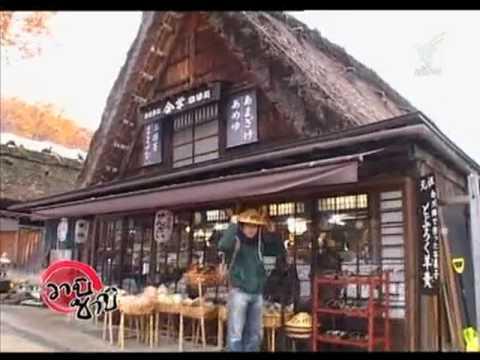 WABISABI_เปิดแดนซามูไร Shirakawa_ชิรากาวา PART1