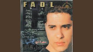 Foak Al Shok