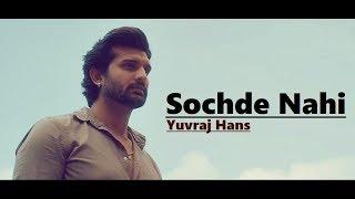 Sochde Nahi: Yuvraj Hans (Lyrics) Desi Routz | Maninder Kailey | A Tru Makers|New Punjabi Songs 2018