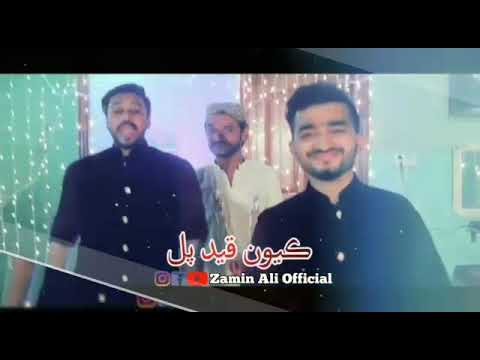Mili Geet Gayoon By Zamin Ali And Zohaib Chandio wedding song Whatsapp Status