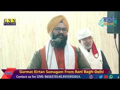 Live-Now-Gurmat-Kirtan-Samagam-From-Rani-Bagh-Delhi-11-Feb-2021