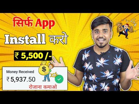 Mpl Pro App All Battle Won Trick | Mpl Archery Game Trick |2020 New Unlimited Trick |Mpl New Mod Apk