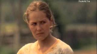 Рябиновые ночи (1984) фильм смотреть онлайн