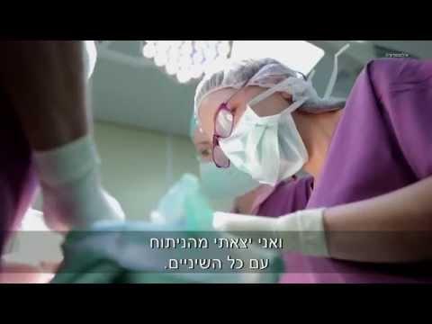 טיפולי שיניים בהרדמה מלאה - מדארט מומחים לטיפולי שיניים ביום אחד