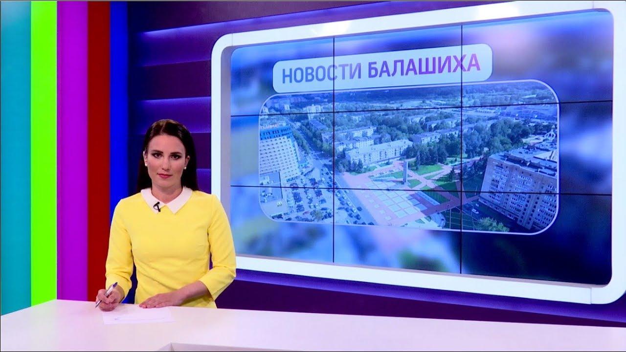 Текст новостей в украине