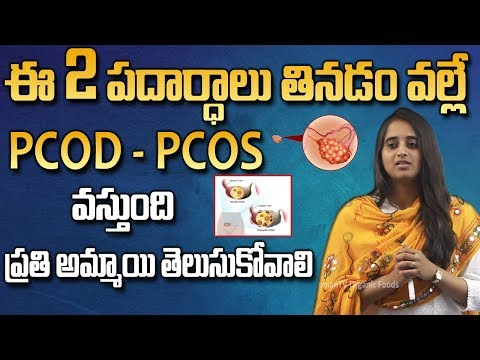 foods-to-avoid-for-pcod/pcos-|-periods-problem-||-dr-sarala-||-sumantv-organic-foods