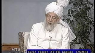 Tarjumatul Quran - Surah Ya Sin: 47 - 84
