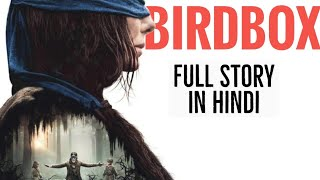 BIRD BOX (2018) FULL MOVIE STORY EXPLAINED IN HINDI | ESV Bytes