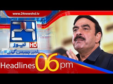 100 Stories In 10 Minutes | 6:00 PM News Headlines | 3 Feb 2018