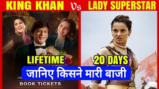 Manikarnika vs Zero | Manikarnika Box Office Collection Day 20 | Zero Final Collection | Kangana